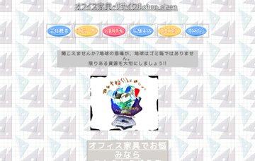 アイゼン札幌/新道店