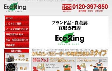 株式会社エコリング名古屋高畑店