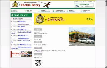タックルベリー太田店