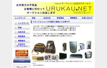 URUKAU.NET