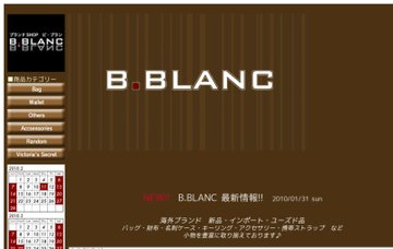 B・BLANC